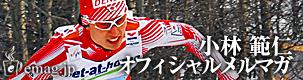banner_reader_303