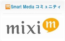 HP-mixiアイコン