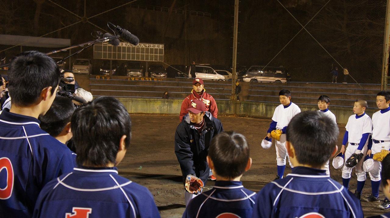 少年野球教室04