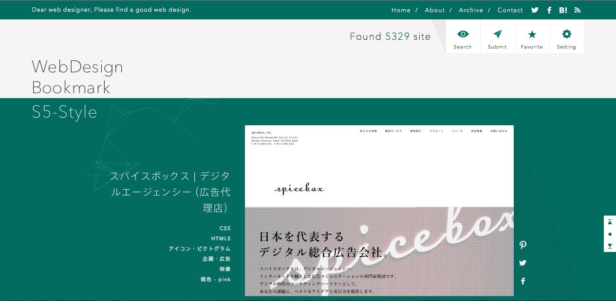スクリーンショット 2015-01-27 23.50.16