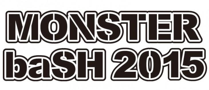 news_header_monsterbash2015_logo