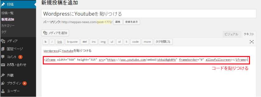 wp_youtube08